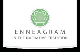 entenneagram_logo